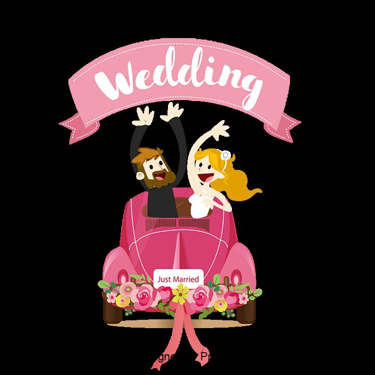 אנימציה כלה וחתן בחיפושית